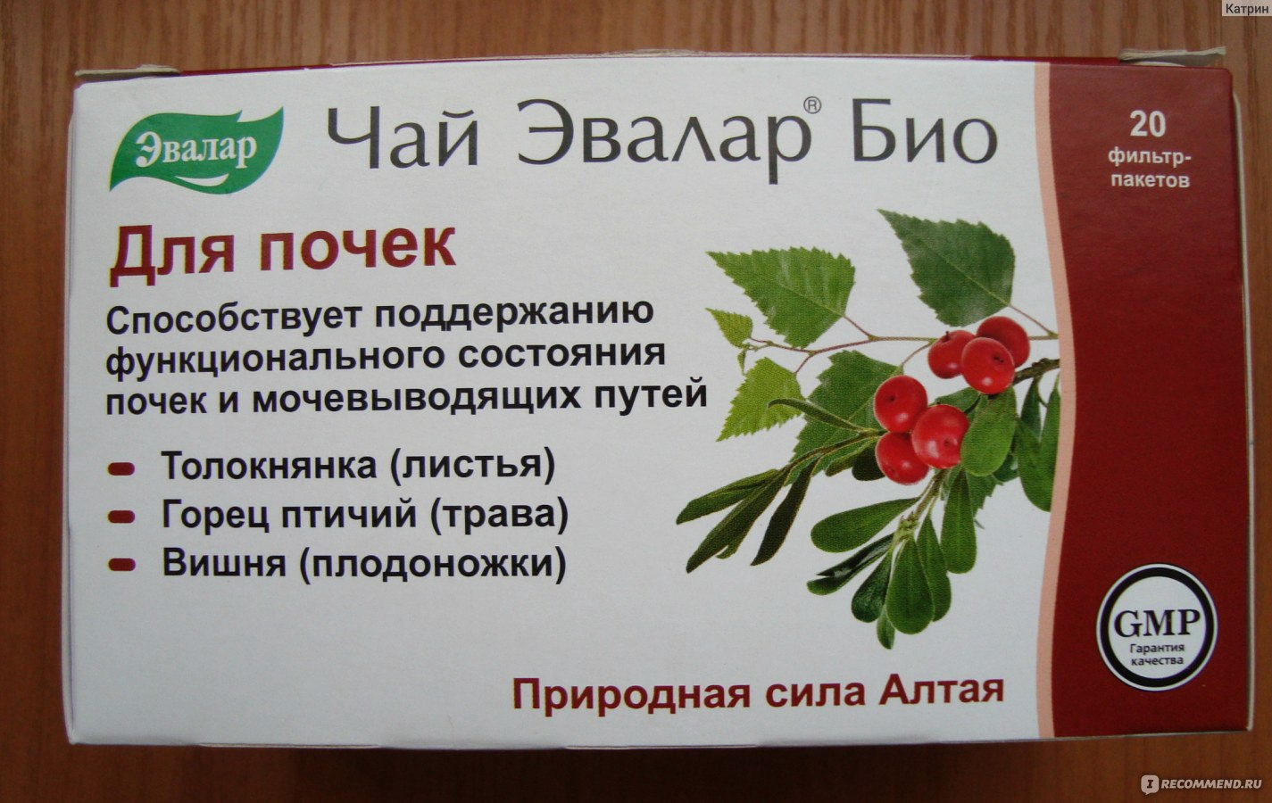 имбирный чай эвалар для похудения