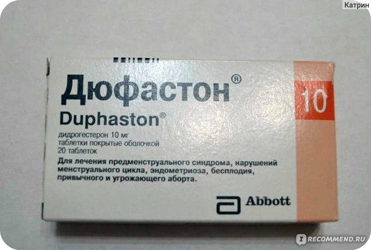 Гормональные препараты Solvay