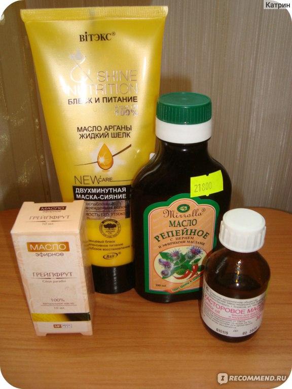 Теперь маска для волос репейное касторовое масло ищете помещение: под