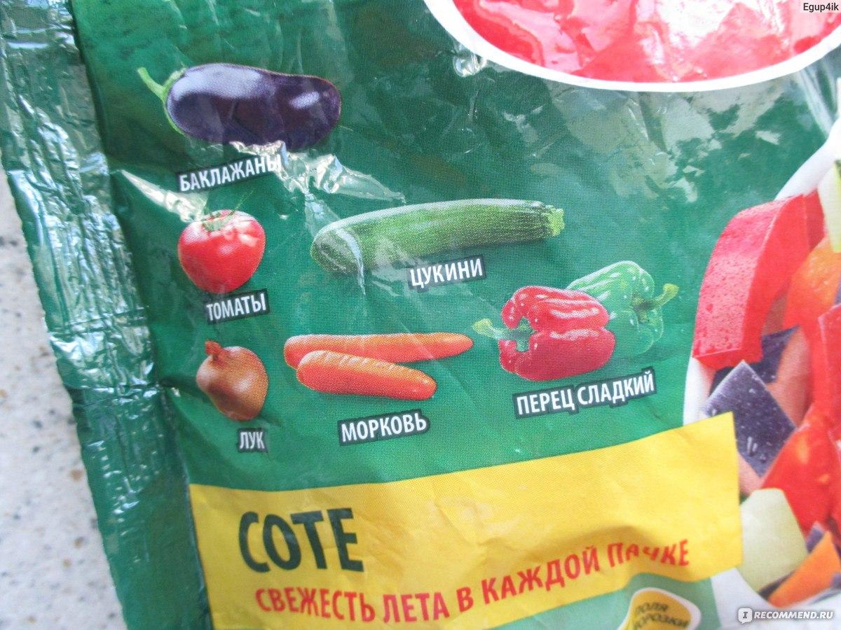 Замороженная овощная смесь своими руками 113