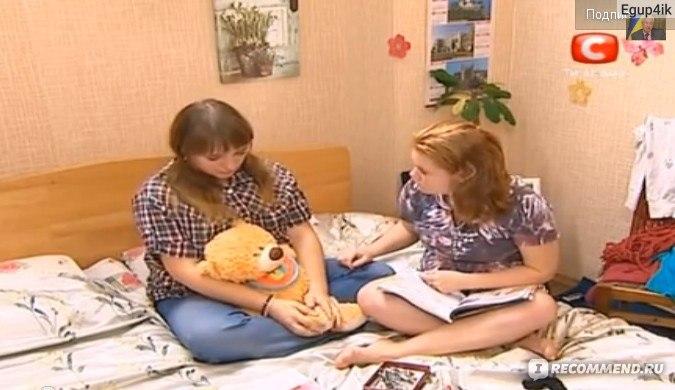 Беременна в 16 1 Сезон на Русском языке смотреть онлайн бесплатно фильм