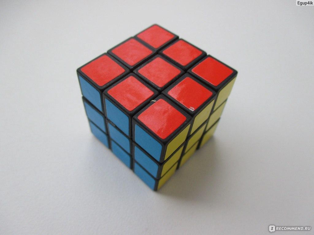 Кубик рубика из бумаги своими руками 93