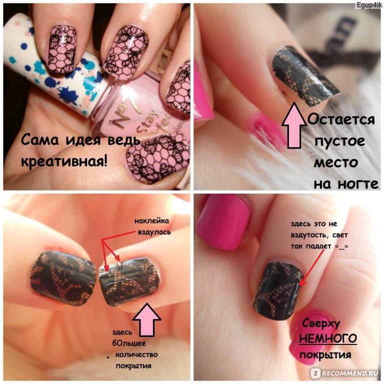 Как наклеить наклейки на ногти своими руками