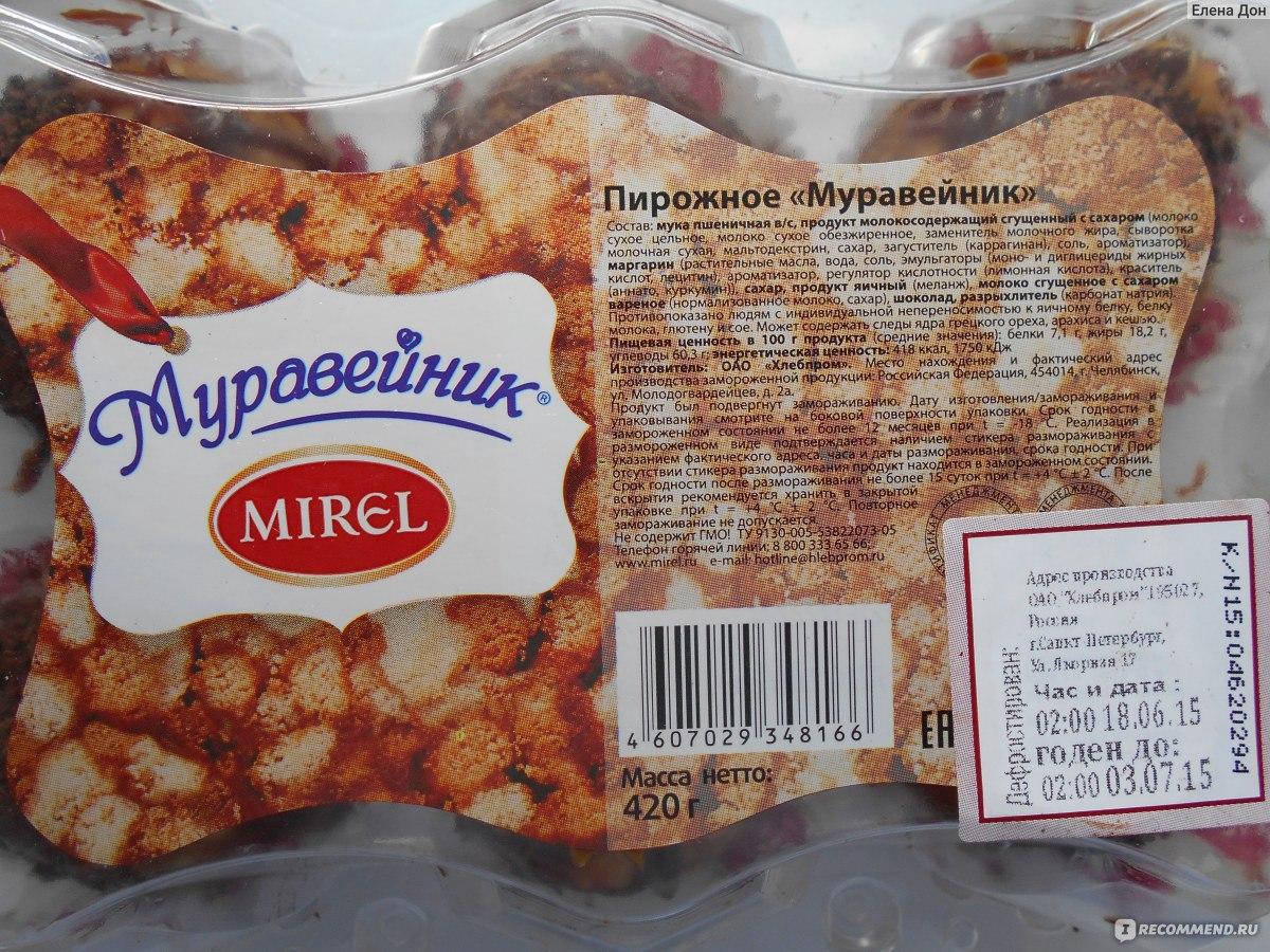Пироги рецепты с фото на RussianFoodcom 4355 рецептов