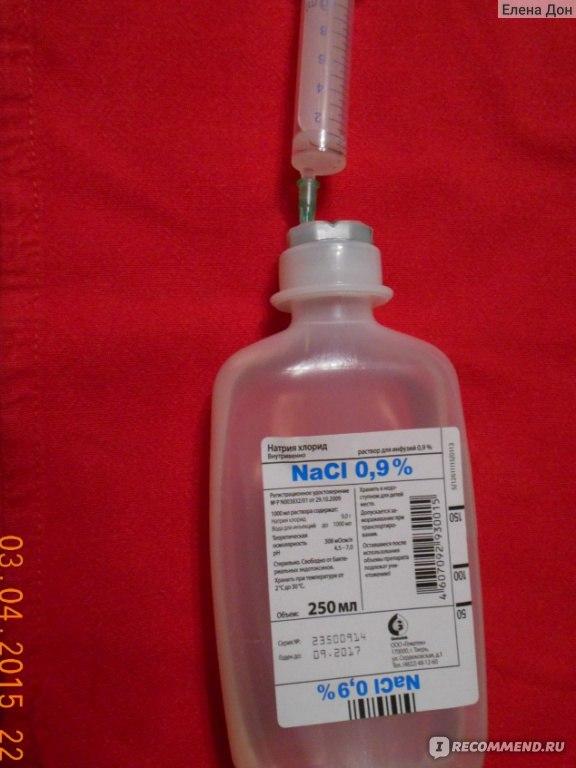 Натрия хлорид фото