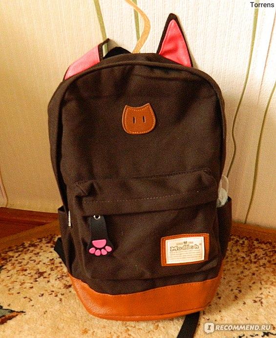 Вариант школьного рюкзака тактический рюкзак атака 2