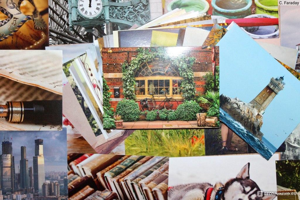 интернет магазин почтовые открытки посткроссинг