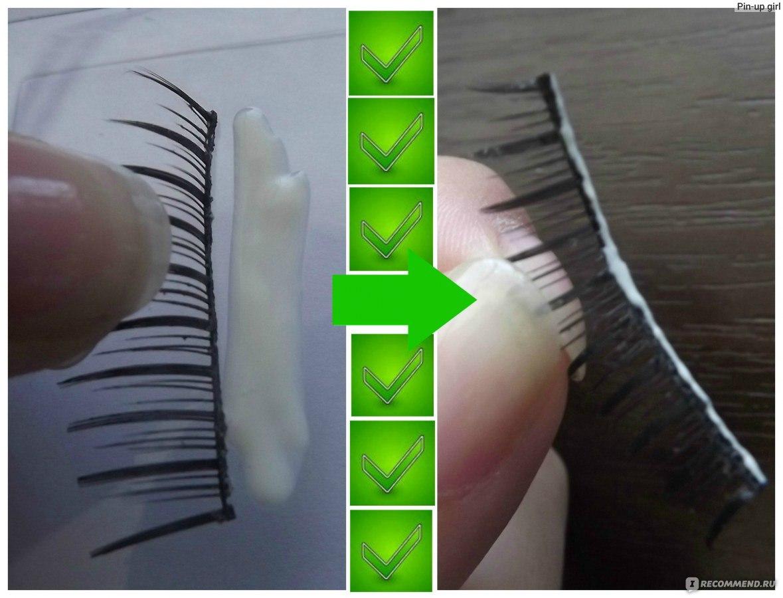 Как наклеить ресницы накладные пошагово в домашних фото