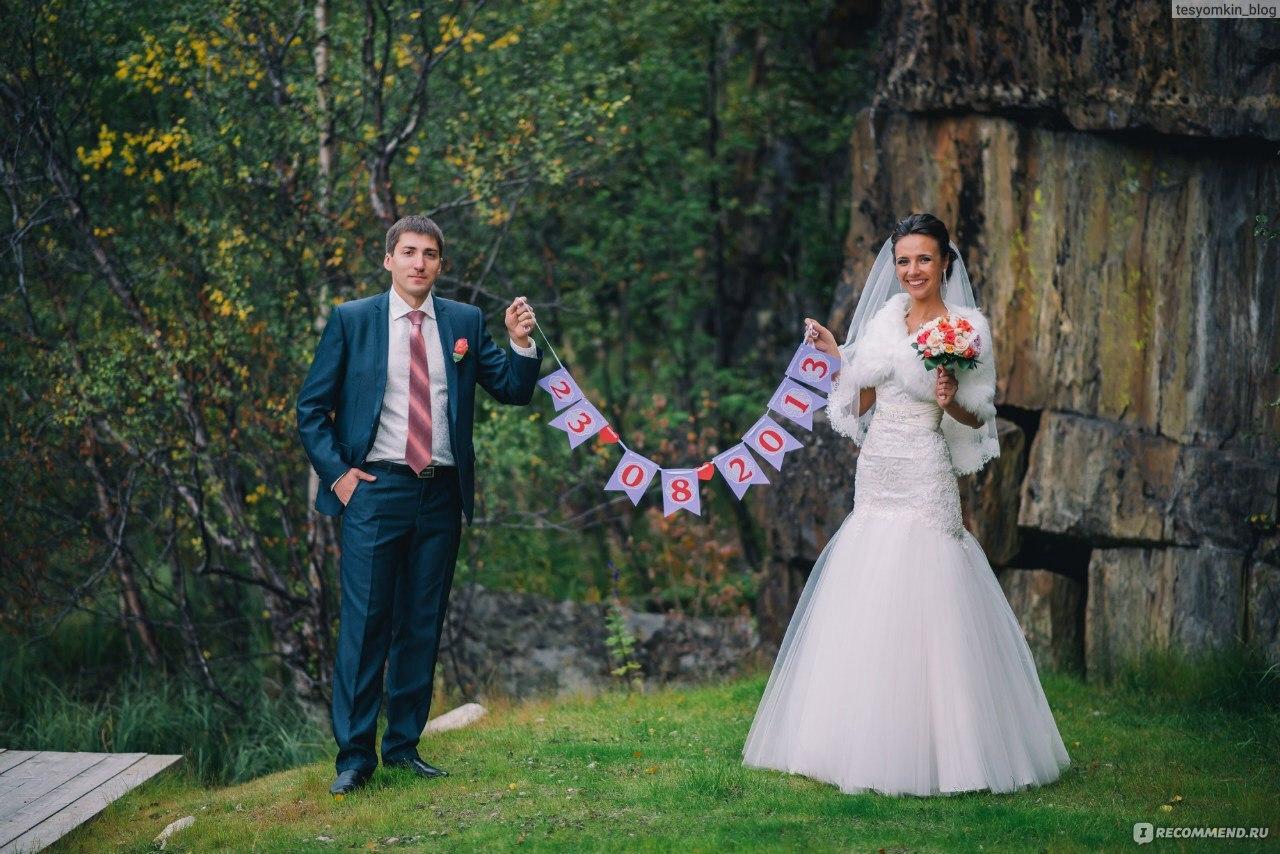 Дата на свадьбу своими руками 64