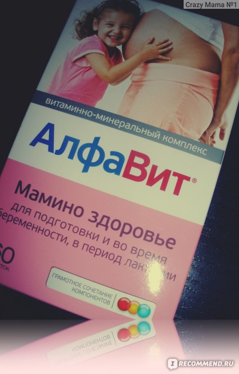 Алфавит Витамины Для Женщин Инструкция