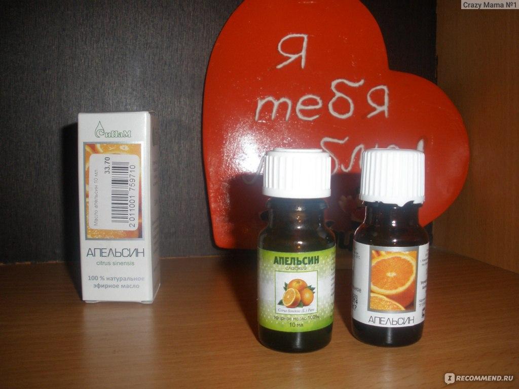 Как сделать антицеллюлитное масло для массажа в домашних условиях - Приоритет