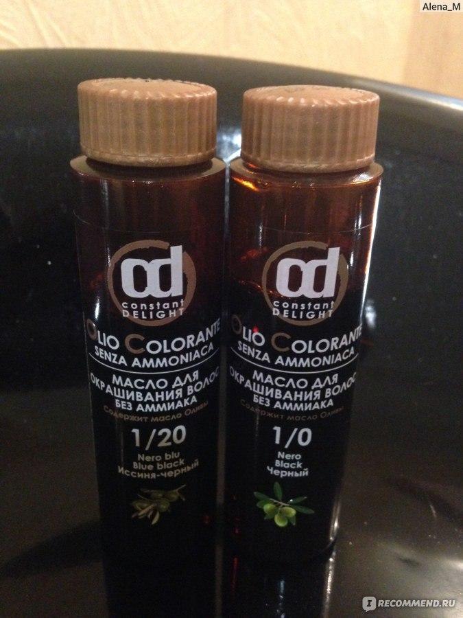 Комплекс витаминов с биотином для волос