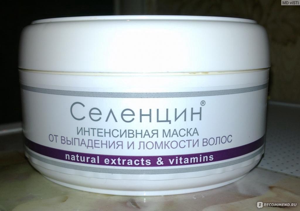 Розмариновое масло против выпадения волос