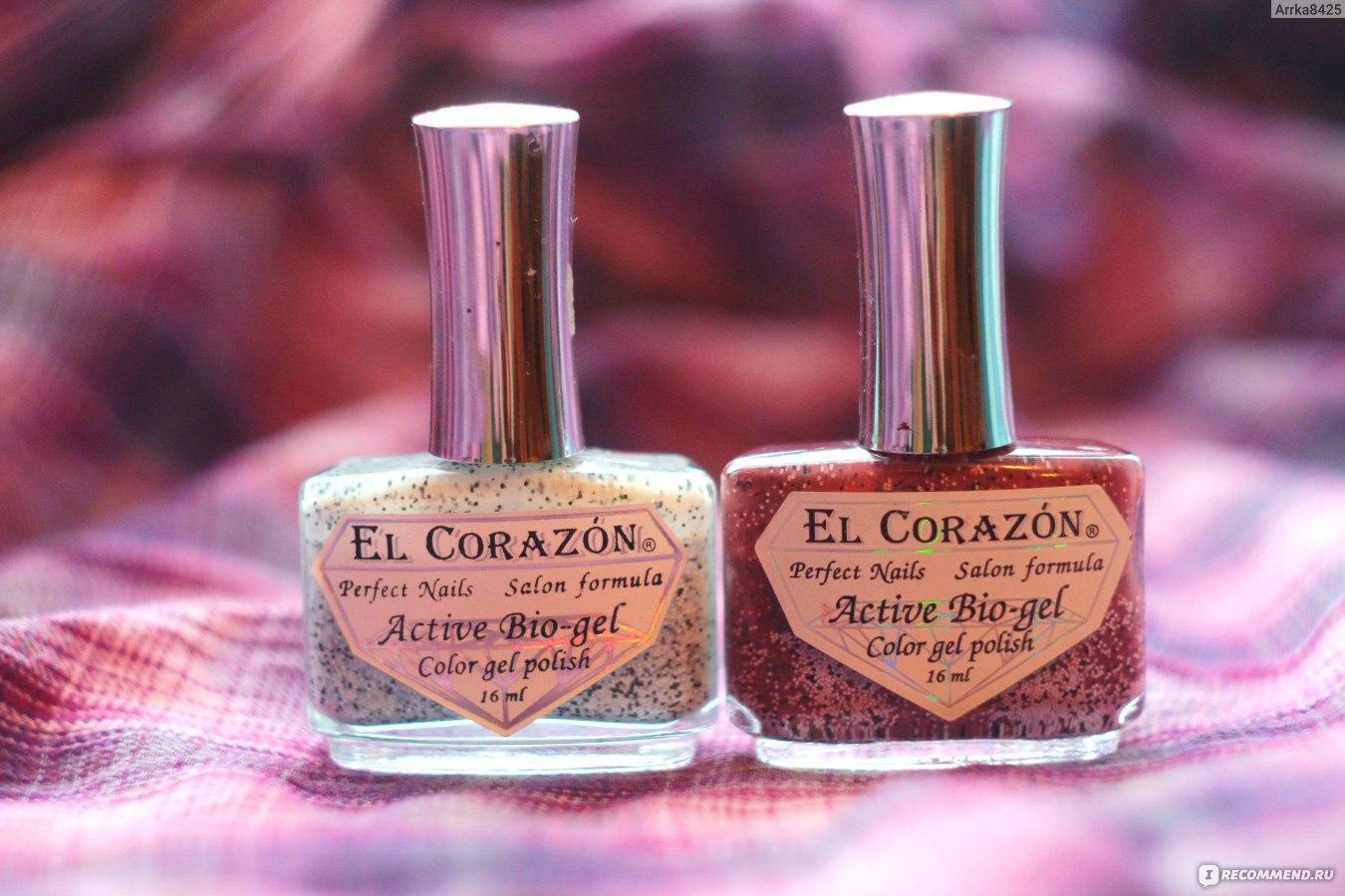 Купить в москве косметику эль коразон eve parfum avon