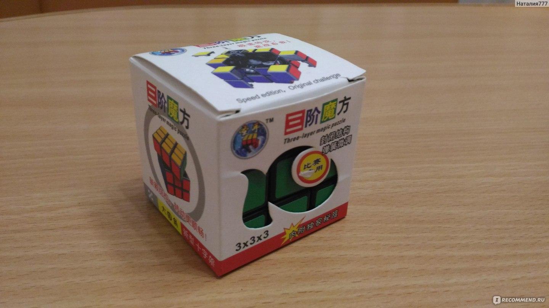 кубик схема 3 см