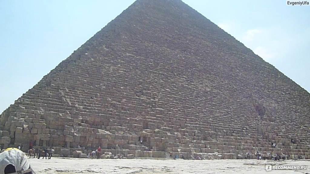 Попасть внутрь пирамиды