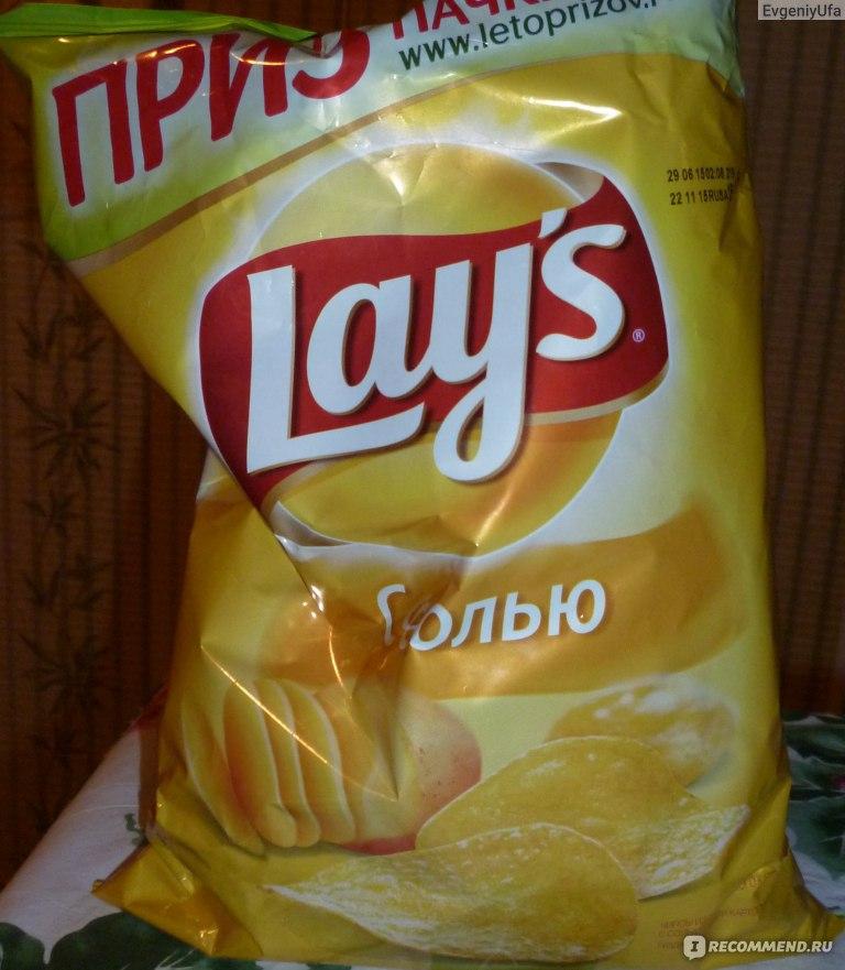 footballprizesru зарегистрировать код Lays Cheetos