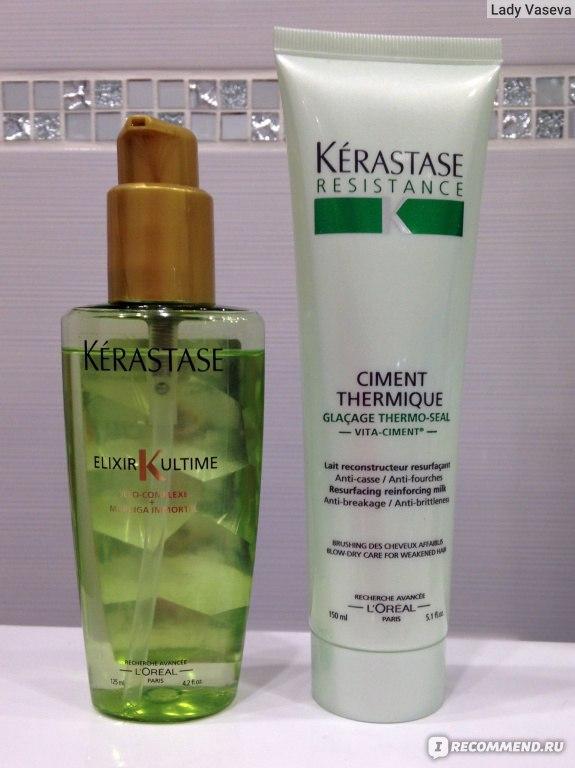 Керастаз термозащита для волос отзывы