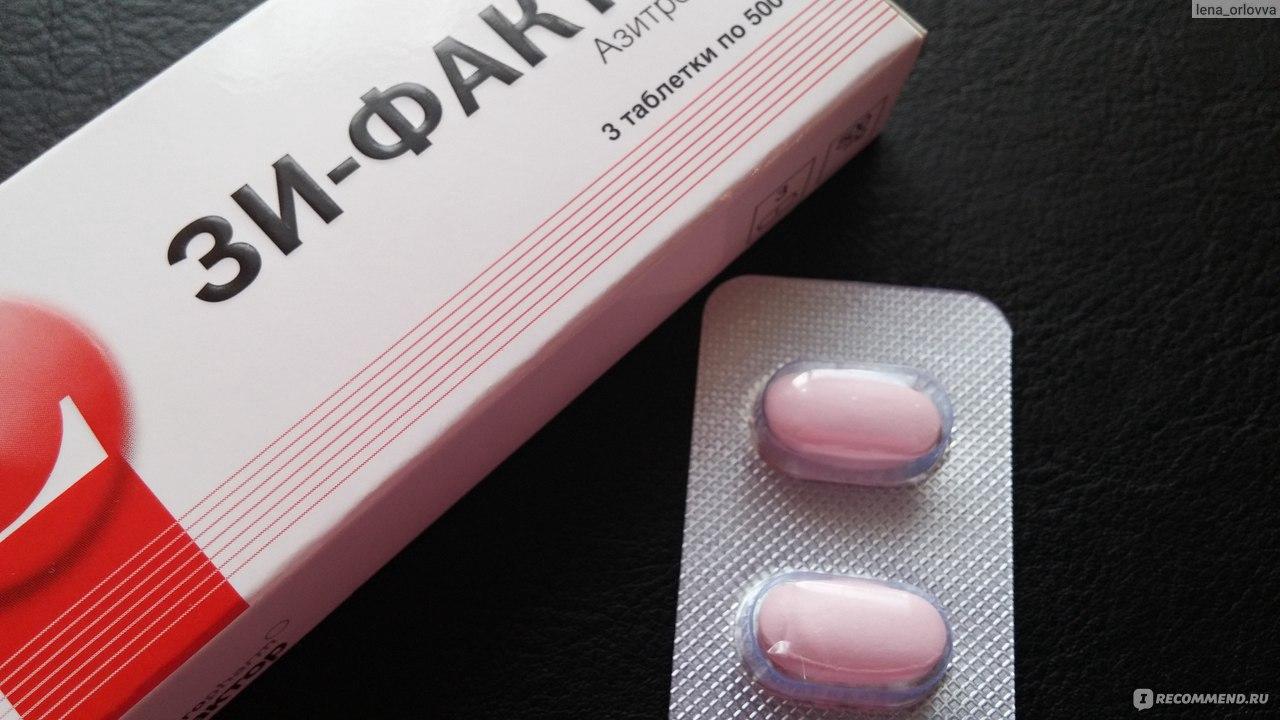 Зи фактор от простатита как пить чистотел от простатита