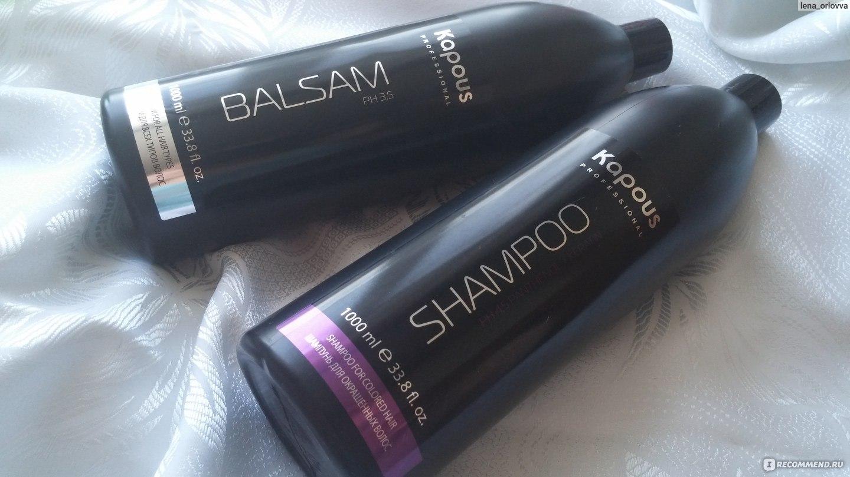Капус studio шампунь для окрашенных волос отзывы