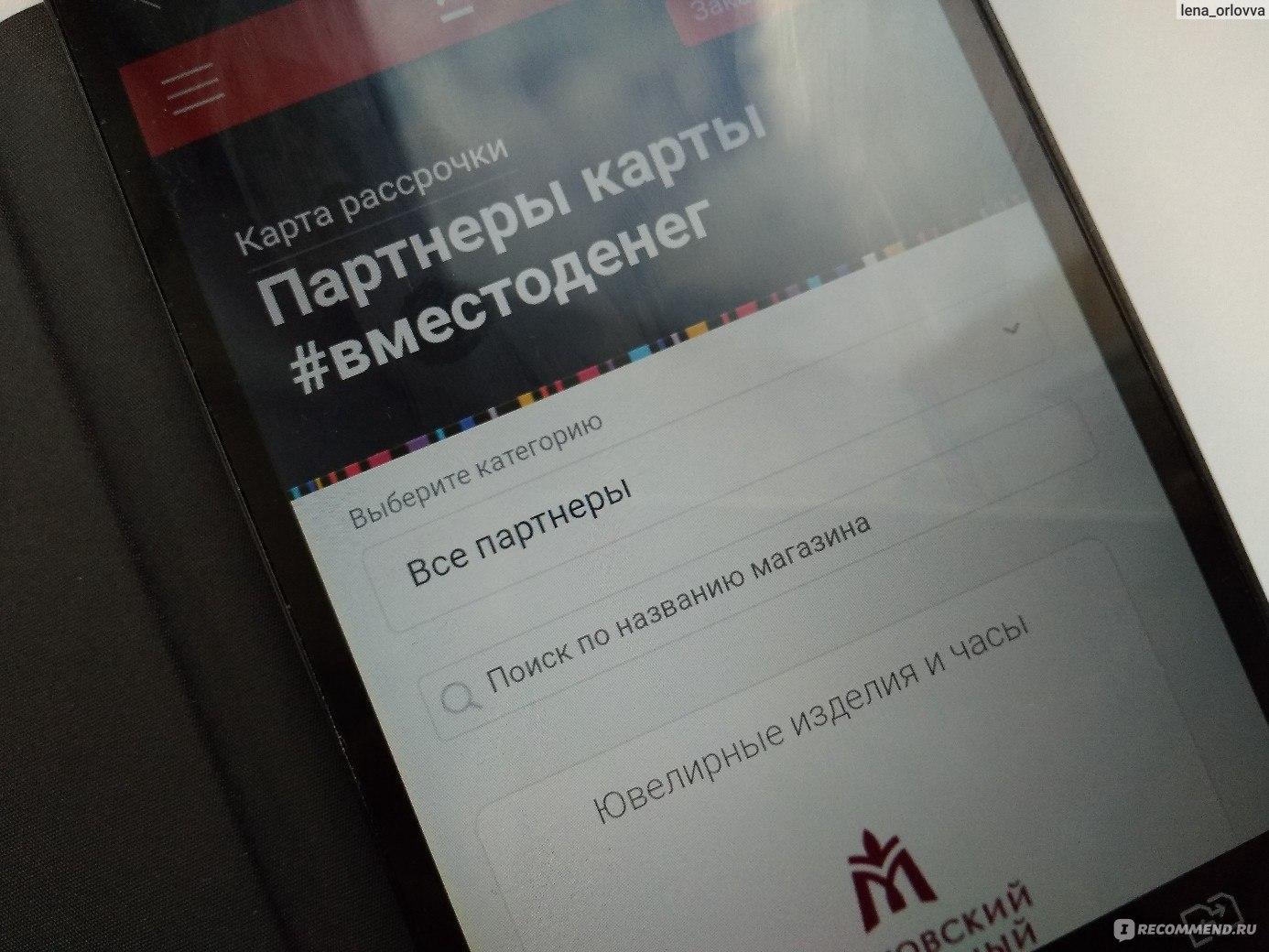 Банк открытие новосибирск кредитные карты