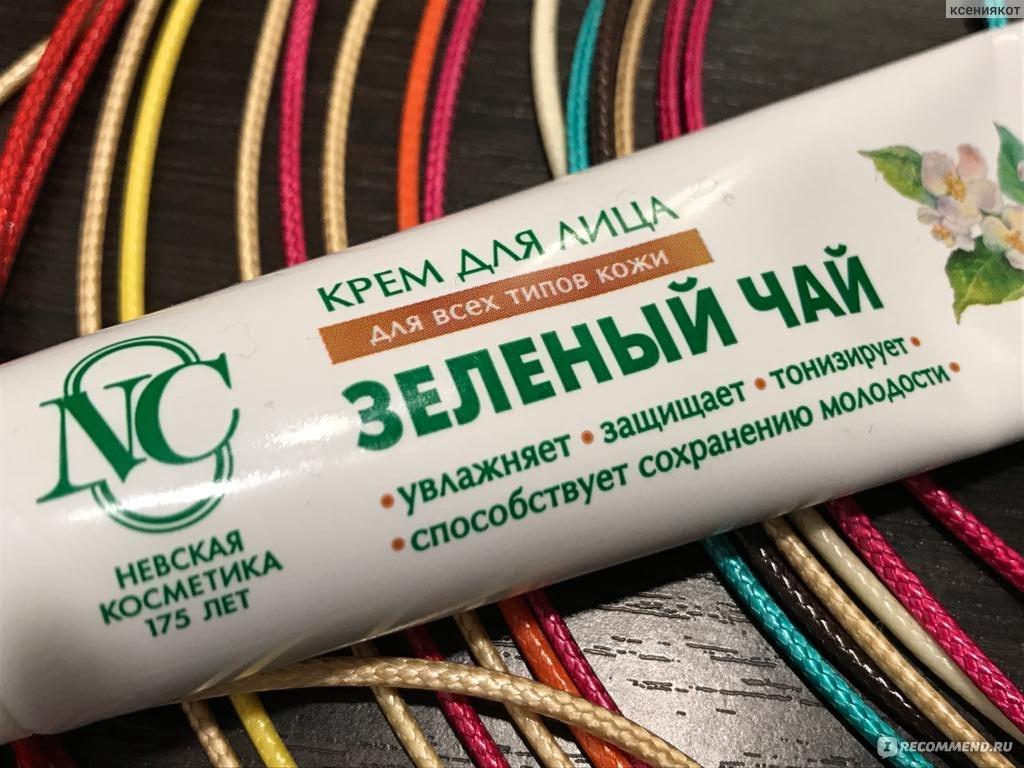 Вечер невская косметика купить шампунь эйвон 700 мл