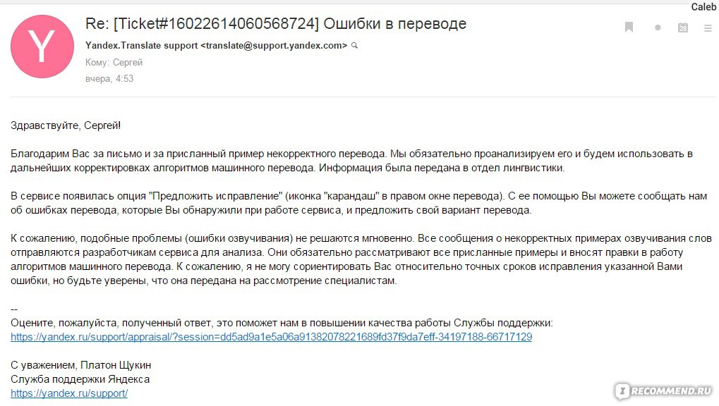 Программы переводчик латыни на русский