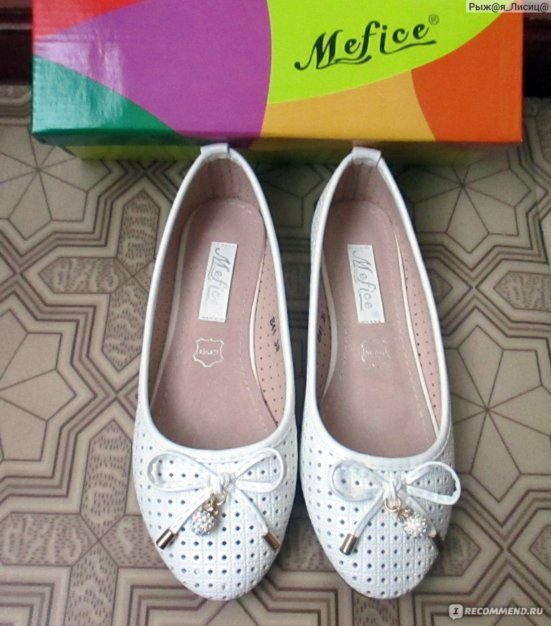 магазин лапоток каталог обуви фото