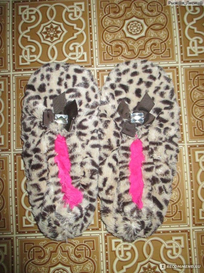 b35933b58 Домашняя обувь AVON Тапочки