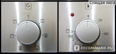 плита бош инструкция духовка газовая - фото 9
