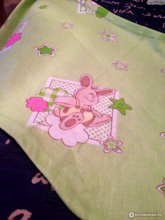 e9f771eb9181 Подушка для беременных и кормления Буду мамой с наволочкой - «Когда ...