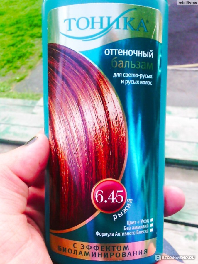 Лучший тоник для осветленных волос