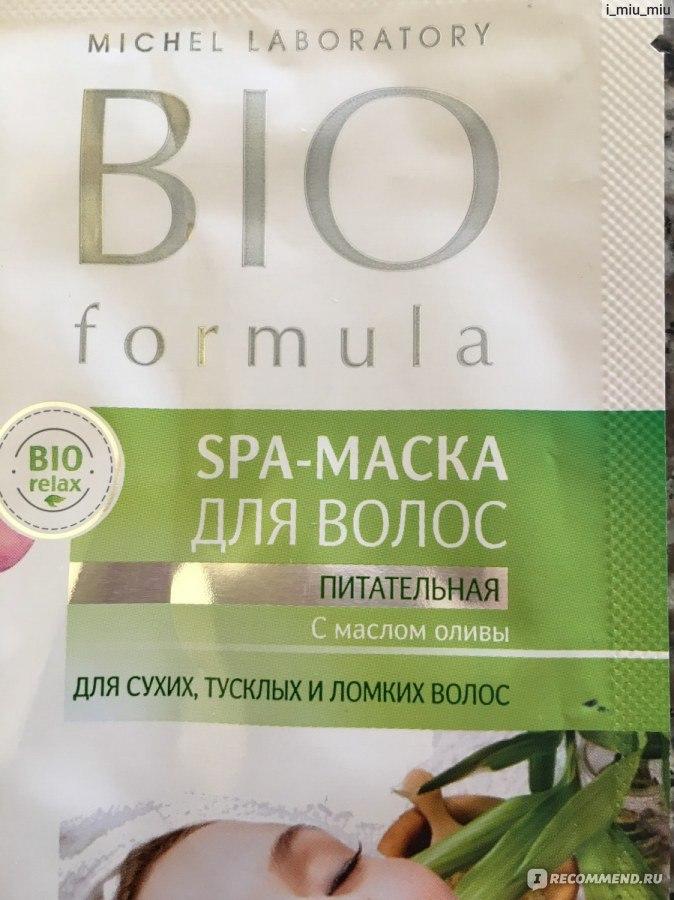 Маски для сухих волос с оливковым маслом в домашних условиях
