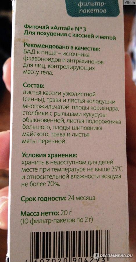 Тахикардия с лишний вес