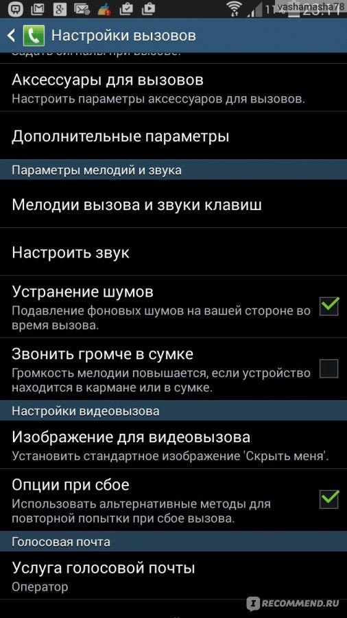 Мелодии на смс на андроид скачать бесплатно