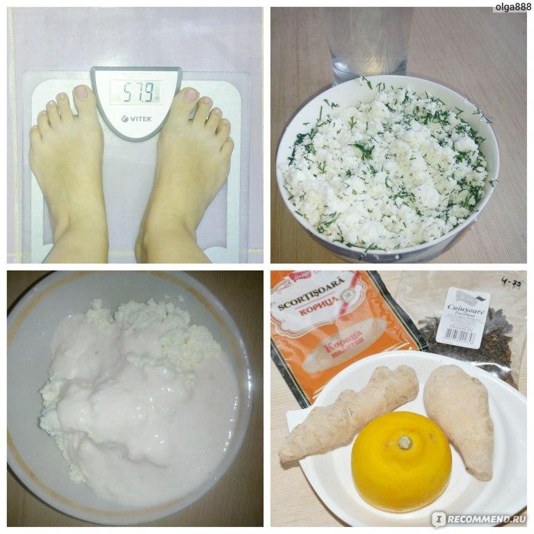10 ти дневная диета