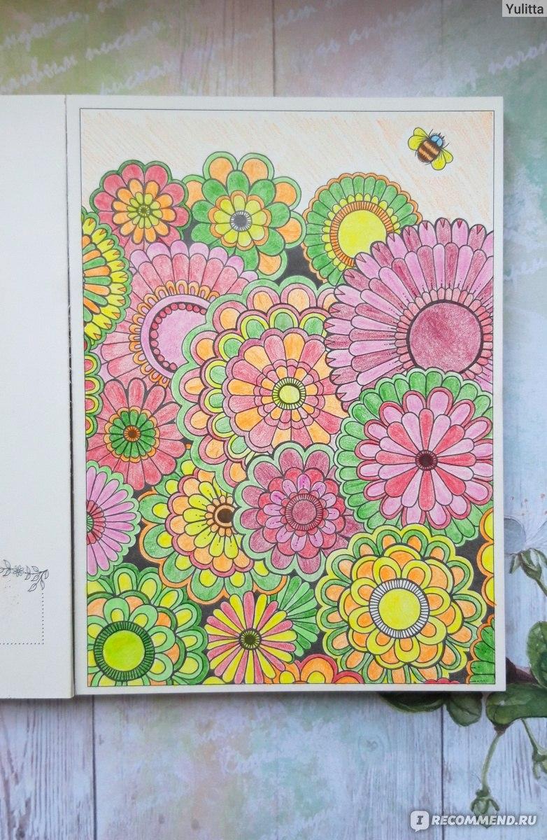 Таинственный сад 20 открыток, орнамент открытка днем