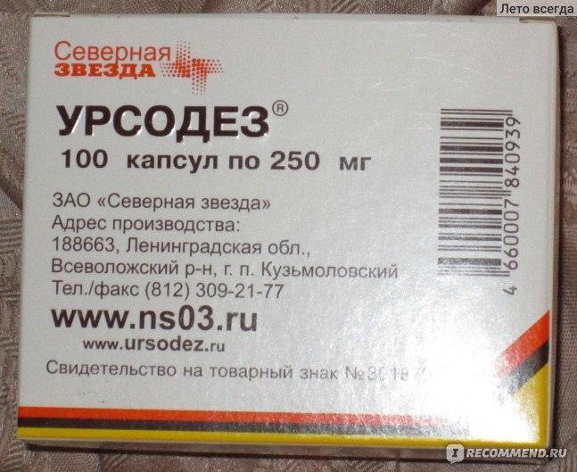 какой препарат самый эффективный от паразитов