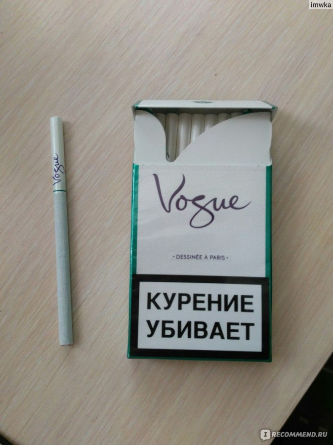 Сигареты vogue с ментолом купить в москве электронные сигареты пермь оптом