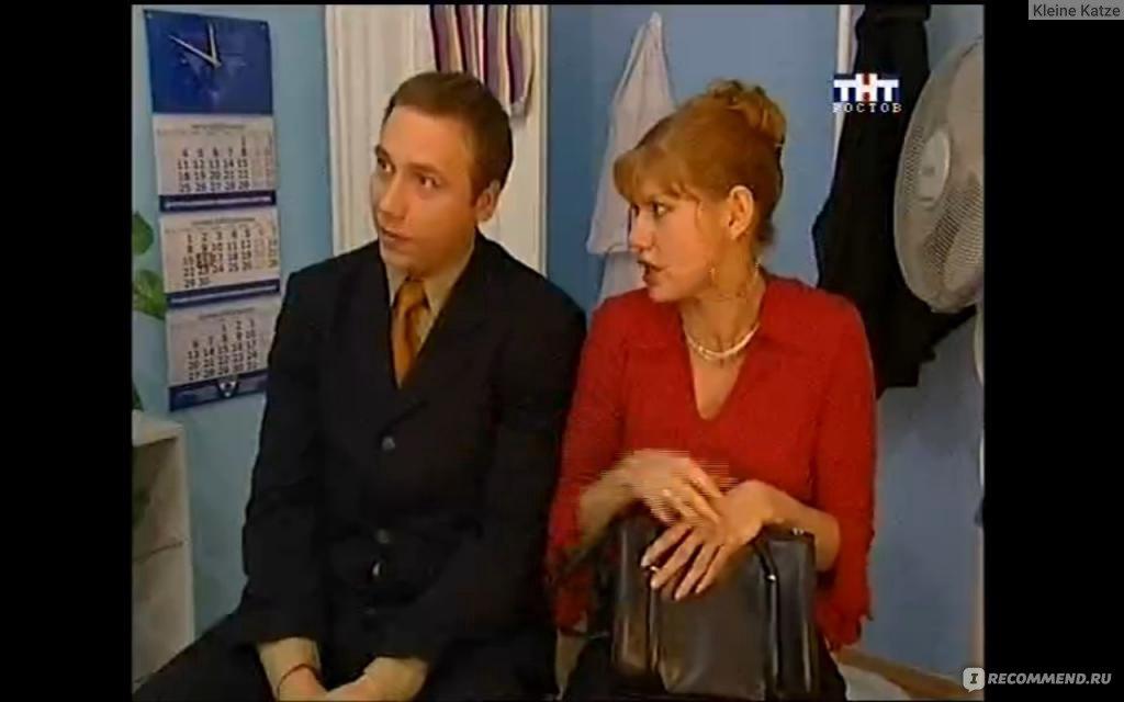 саша и маша смотреть онлайн все серии
