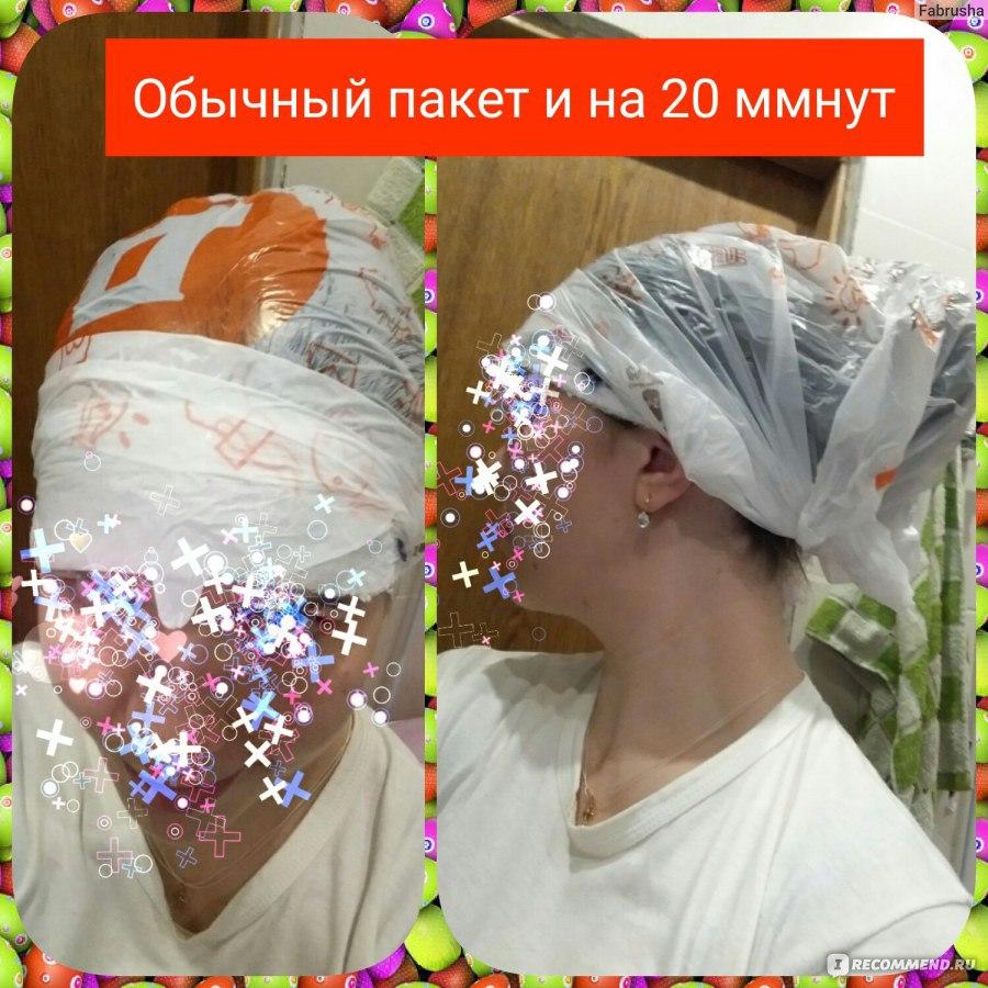 репевит для волос купить в москве