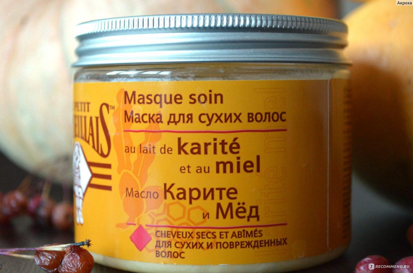 Натуральные питательные маски для волос в домашних 6