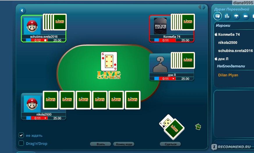 карточная игра джокер играть онлайн