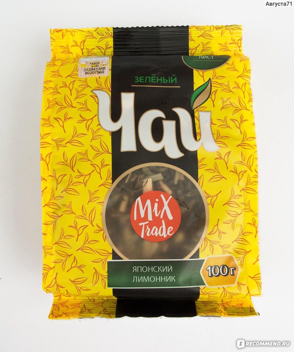 чай японский лимонник полезные свойства