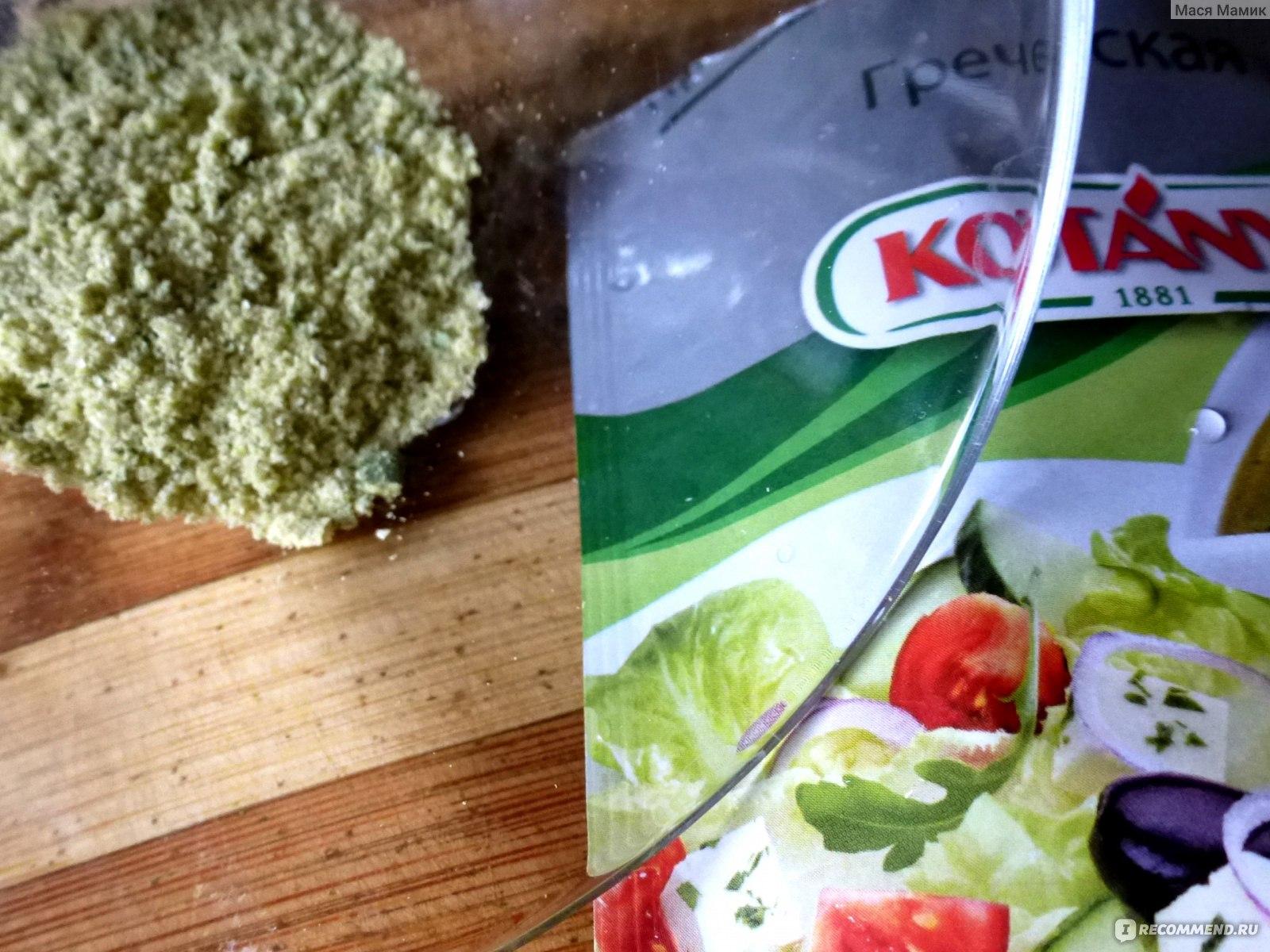 заправка для греческого салата в домашних условиях рецепт