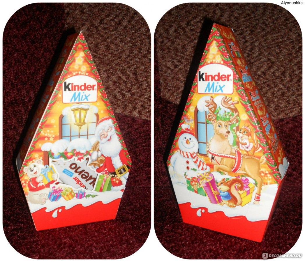 Детские подарки от киндер оптом 4