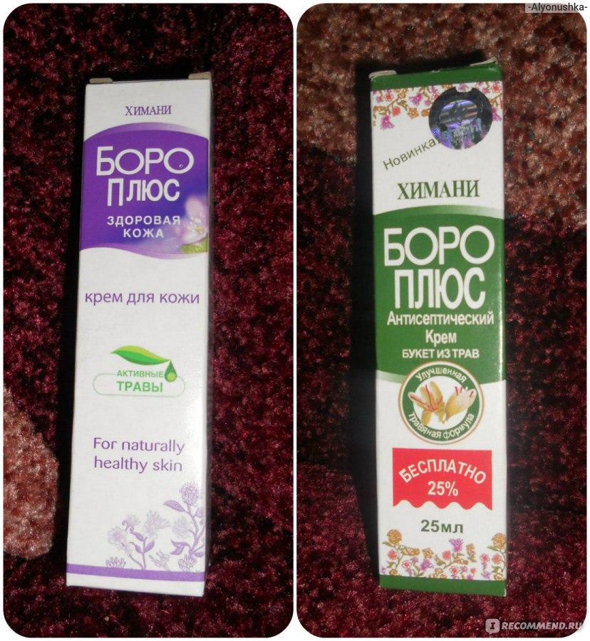Боро плюс антисептический крем травяной букет отзывы, оазисе фруктами