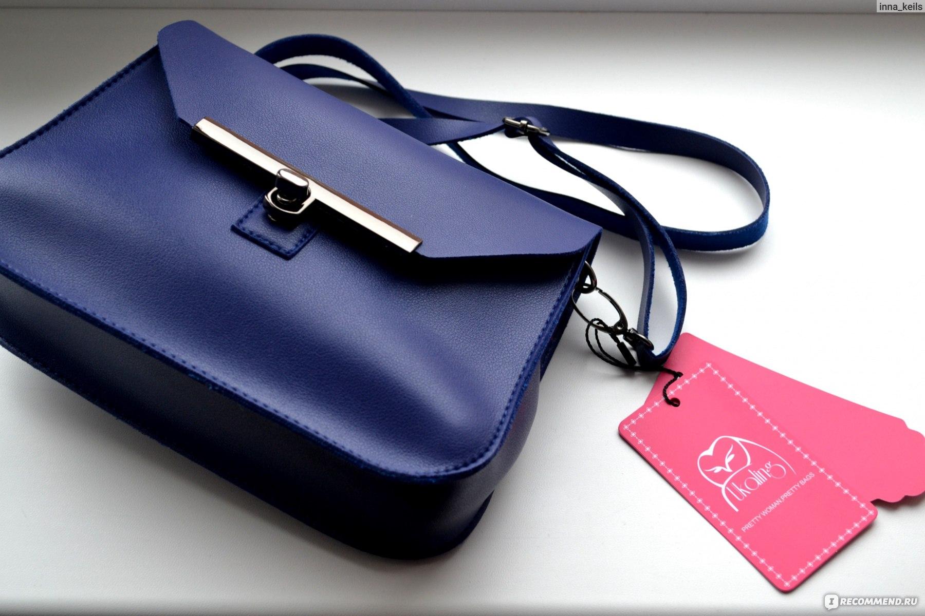 1adfb27dab97 Сумка Женская Aliexpress UKQLING Small Women Messenger Bags Flap Handbag  Soft PU Women Bag Lady PU
