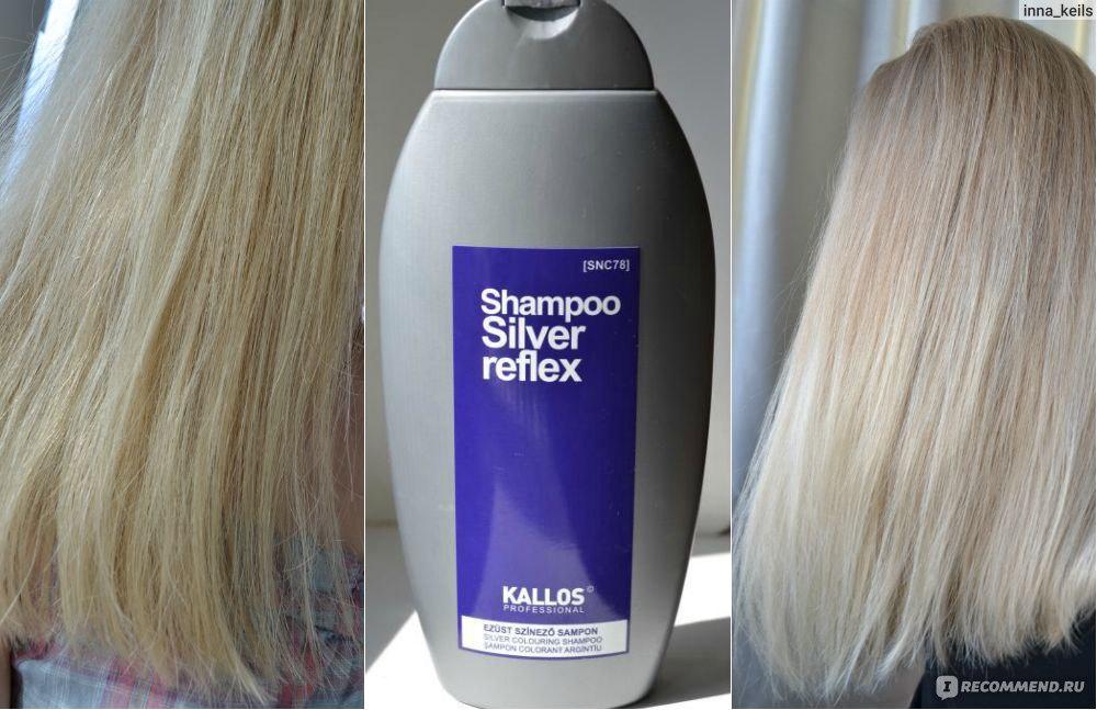Шампунь для тонирования волос от желтизны