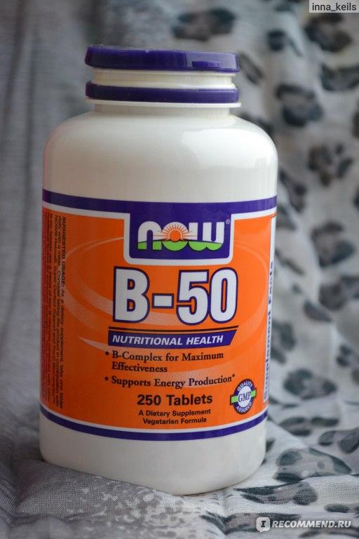 Комплекс витаминов группы в при лечении остеохондроза